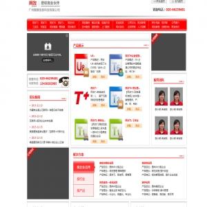 广州鲲展信息科技有限公司-用友软件